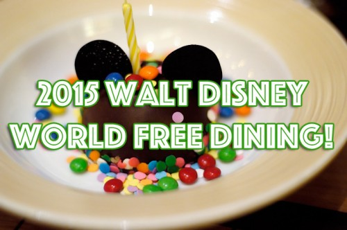 2015 disney world free dining mousemisers How to get free dining at disney